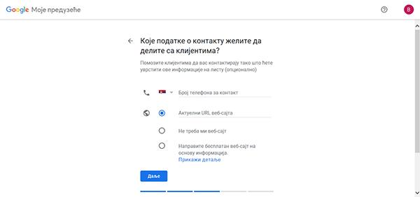 Google moje preduzece unos kontakt podataka