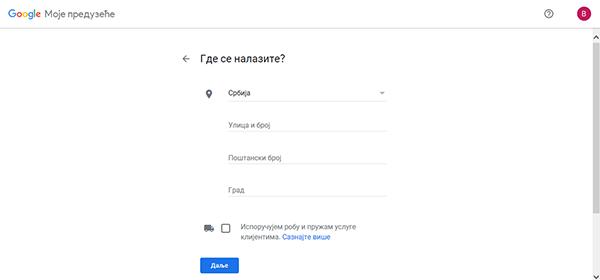Google moje preduzeće unos lokacije