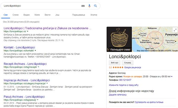 Google moje preduzeće prikaz listinga
