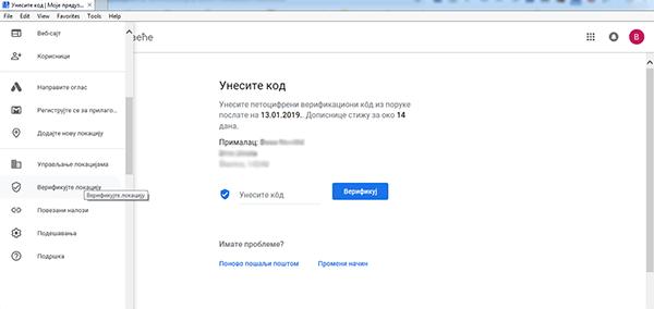 Google moje preduzeće unos koda za verifikaciju