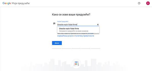 Google moje preduzeće unos naziva listinga