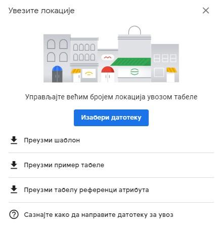 Uvoz više lokacija na google maps